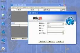 输出文件出错提示外部数据库驱动程序(1)中的意外错误,输