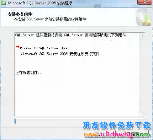 安装任何版本的数据库都没有反应,窗口自动关了?