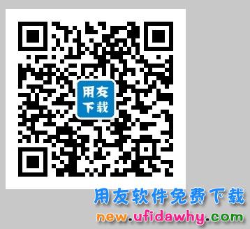 用友U8+V13.0erp系统免费试用版下载地址(安装金盘非破解版) 用友U8 第18张图片