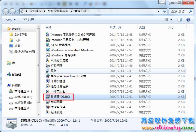 用友NC系统安装方法_用友NCV6.1软件安装步骤图文教程 用友安装教程 第6张图片