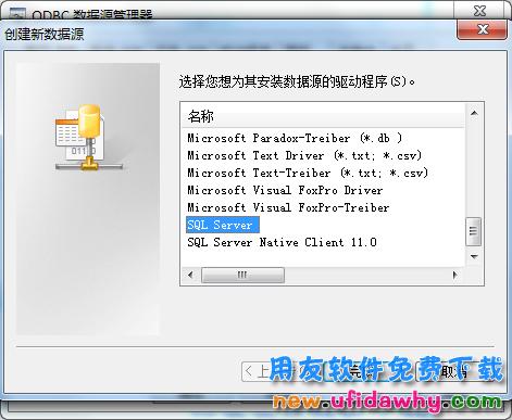 用友NC系统安装方法_用友NCV6.1软件安装步骤图文教程 用友安装教程 第7张图片