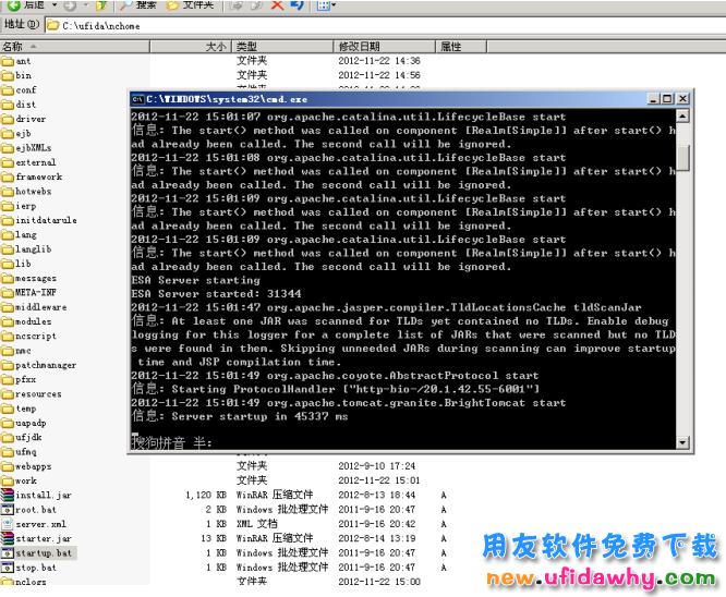 用友NC系统安装方法_用友NCV6.1软件安装步骤图文教程 用友安装教程 第19张图片