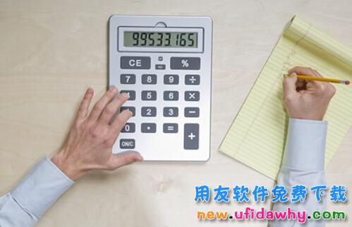 七种资产损失,如何在税前扣除?