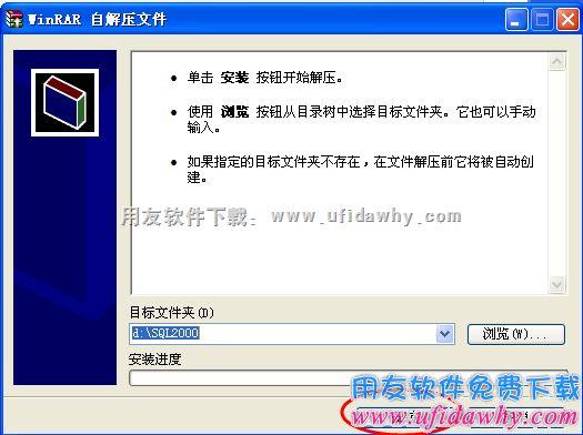 会计电算化天顿财务软件免费下载和安装教程 会计电算化软件 第4张图片