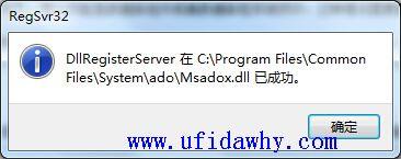 打开用友软件提示 SQL Server口令怎么办? 用友知识堂 第4张图片