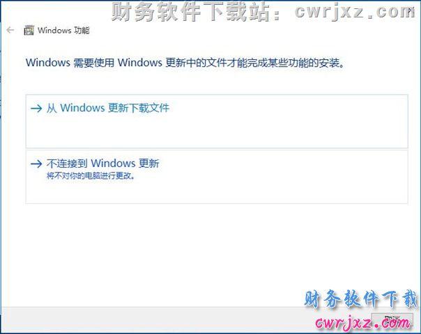 win10操作系统安装用友财务软件的方法和步骤? 用友知识堂 第33张图片