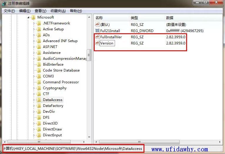 会计电算化考试用友U872考试专版免费下载及安装教程 会计电算化软件 第11张图片