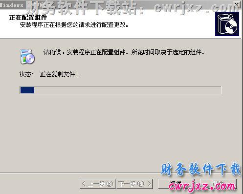 win2003server操作系统怎么安装用友财务软件_如何装用友的详细步骤? 用友知识堂 第7张图片