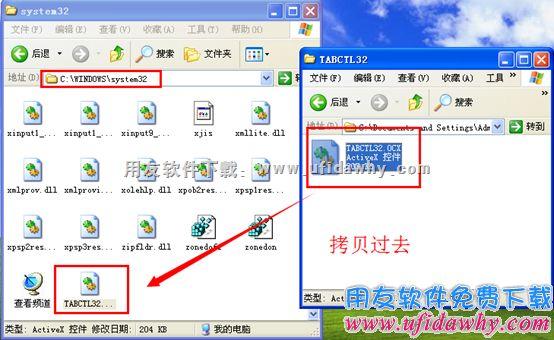 会计电算化天顿财务软件免费下载和安装教程 会计电算化软件 第16张图片