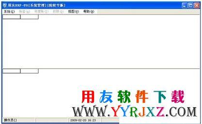 会计电算化考试用友U872考试专版免费下载及安装教程 会计电算化软件 第17张图片