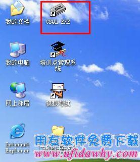 会计电算化天顿财务软件免费下载和安装教程 会计电算化软件 第17张图片