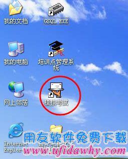 会计电算化天顿财务软件免费下载和安装教程 会计电算化软件 第19张图片