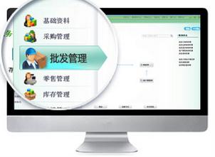 金蝶KIS零售版免费版_金蝶KIS旗舰零售版下载地址 金蝶软件 第3张图片