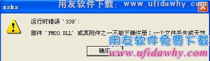 会计电算化天顿财务软件免费下载和安装教程 会计电算化软件 第22张图片