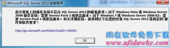 Sql server2012数据库免费下载地址及安装教程