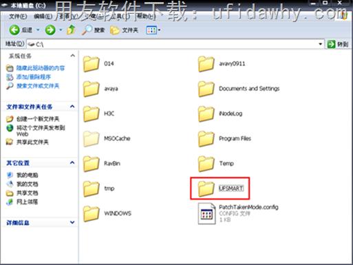 怎么把用友T3软件卸载干净? 用友知识堂 第3张图片