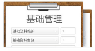 金蝶KIS零售版免费版_金蝶KIS旗舰零售版下载地址 金蝶软件 第10张图片