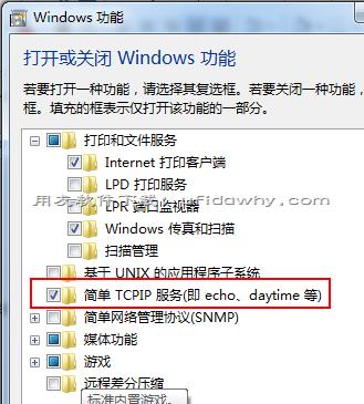 用友U9V2.8ERP系统免费下载地址及安装教程 用友U9 第4张图片