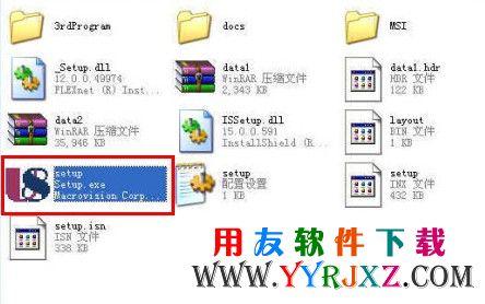 会计电算化考试用友U872考试专版免费下载及安装教程 会计电算化软件 第3张图片