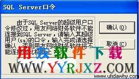 上海会计电算化软件免费下载和安装教程 会计电算化软件 第10张图片