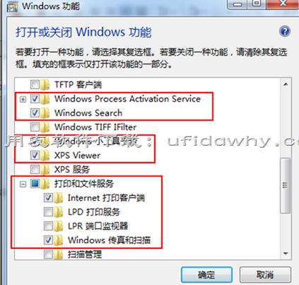 用友U9V2.8ERP系统免费下载地址及安装教程 用友U9 第3张图片