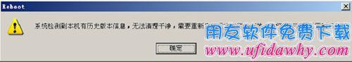 用友U8+V12.0免费下载及安装教程 用友U8 第11张图片