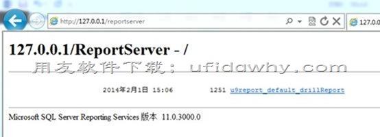 用友U9V2.8ERP系统免费下载地址及安装教程 用友U9 第5张图片