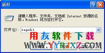 会计电算化考试用友U872考试专版免费下载及安装教程 会计电算化软件 第18张图片