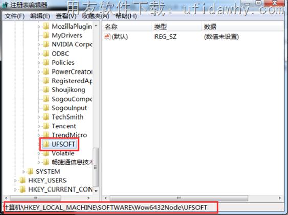 """由于文件不可访问,或者内存磁盘空间不足,所以无法打开数据库""""ufsystem"""" 用友知识堂 第4张图片"""