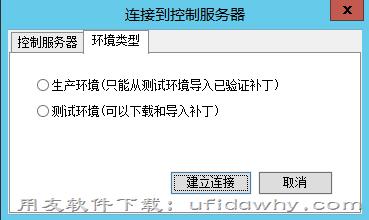 用友U9ERP系统安装教程_怎么安装用友U9软件? 用友U9 第10张图片