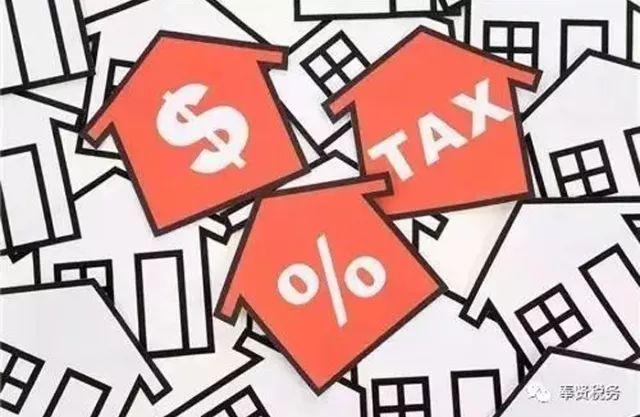 2018税法新规:在计算企业所得税前扣除的支出有哪些?
