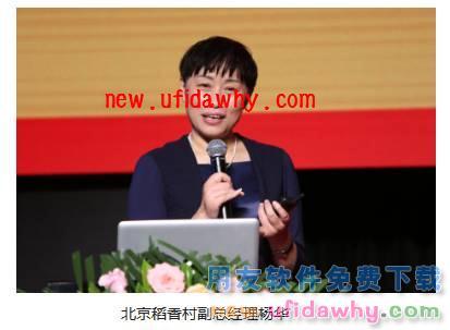 用友U8 cloud免费试用版下载地址_用友新一代云ERPU8 Cloud下载 用友U8 第5张图片