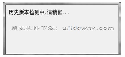 用友U8+v12.5安装教程_用友u8erp软件安装步骤图文教程 用友安装教程 第4张图片
