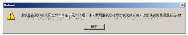 用友U8+v12.5安装教程_用友u8erp软件安装步骤图文教程 用友安装教程 第6张图片