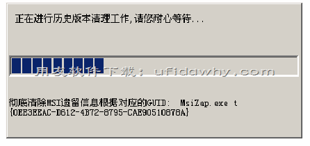 用友U8+v12.5安装教程_用友u8erp软件安装步骤图文教程 用友安装教程 第5张图片