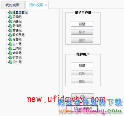用友畅捷通T+12.1版本新增功能 用友知识堂 第125张图片