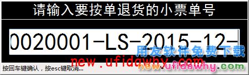 用友畅捷通T+12.1版本新增功能 用友知识堂 第69张图片