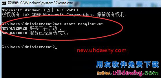 怎么安装用友T3普及版财务软件图文教程(MSDE2000+T3) 用友安装教程 第9张图片