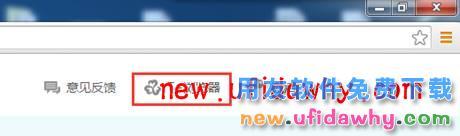 用友畅捷通T+12.1版本新增功能 用友知识堂 第26张图片