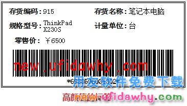用友畅捷通T+12.1版本新增功能 用友知识堂 第122张图片