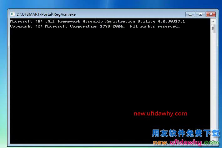 怎么安装用友T3普及版财务软件图文教程(MSDE2000+T3) 用友安装教程 第22张图片