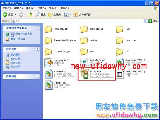 如何安装2008R2数据库的图文教程