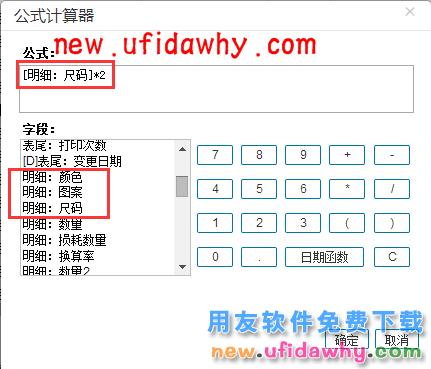 用友畅捷通T+12.1版本新增功能 用友知识堂 第17张图片