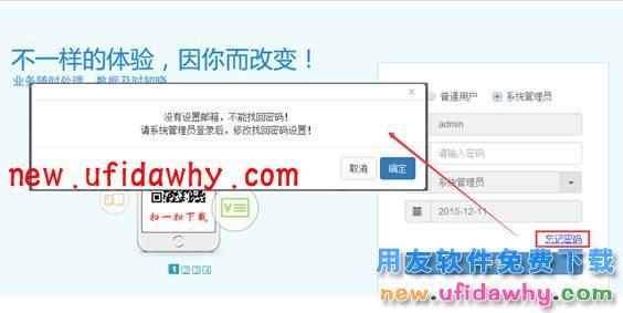用友畅捷通T+12.1版本新增功能 用友知识堂 第8张图片
