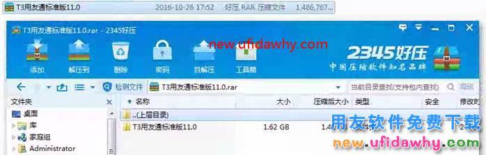 怎么安装用友T3标准版财务软件图文教程(SQL2005+T3) 用友安装教程 第2张图片