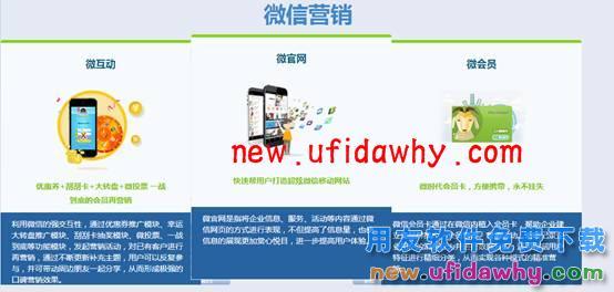 用友畅捷通T+12.1版本新增功能 用友知识堂 第142张图片