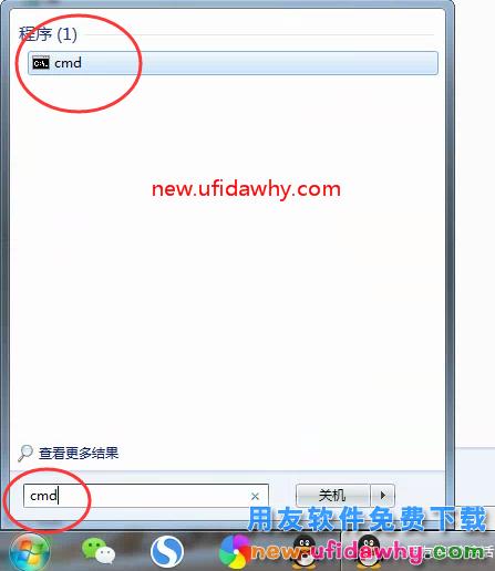 怎么安装用友T3普及版财务软件图文教程(MSDE2000+T3) 用友安装教程 第8张图片