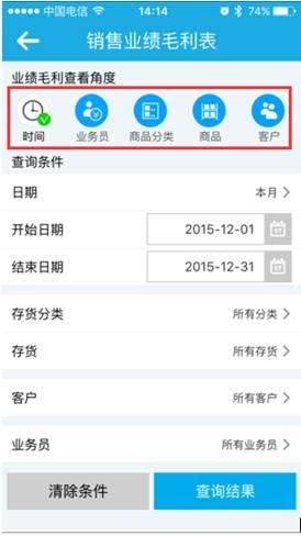 用友畅捷通T+12.1版本新增功能 用友知识堂 第128张图片