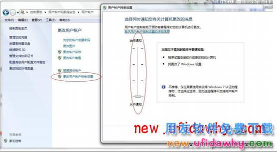 登陆用友T3软件时提示产品未检测到合法的license授权问题? 用友知识堂 第3张图片