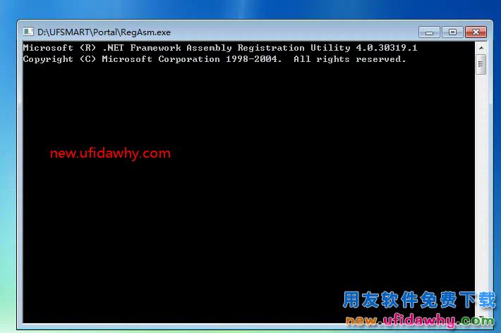 怎么安装用友T3标准版财务软件图文教程(SQL2005+T3) 用友安装教程 第34张图片